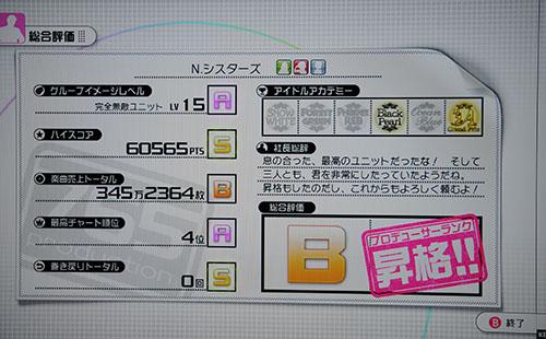 2-4_DSC_3562s.jpg